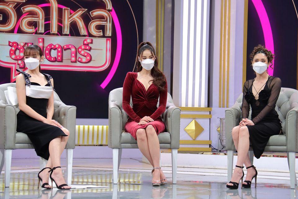 """3 สาว 'พลอย-การ์ตูน-จีน' ตั้งวงเมาท์สนุก พร้อม 'ซีดี-แบงค์' โชว์ซิงเกิลใหม่ ใน """"ฮัลโหล ซุปตาร์"""""""