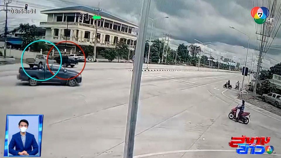 ภาพเป็นข่าว : รถกระบะฝ่าไฟแดง ชนสนั่น จ.ชัยภูมิ