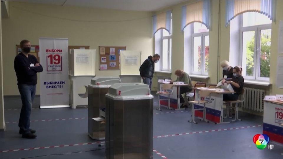 การเลือกตั้งสมาชิกสภาผู้แทนรัสเซียเริ่มวันแรก