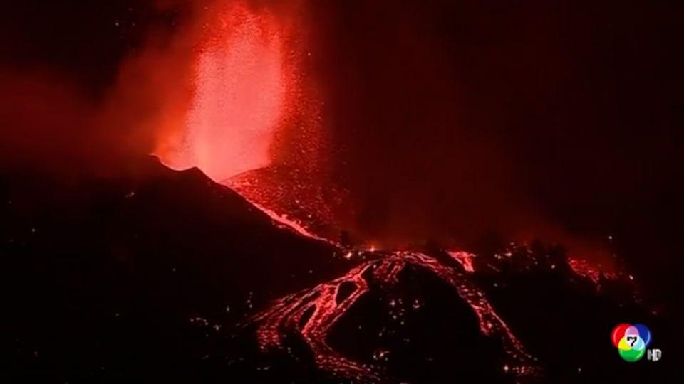 ภูเขาไฟบนเกาะลา ปาลมา ปะทุรอบ 50 ปี พ่นลาวาแดงเถือก