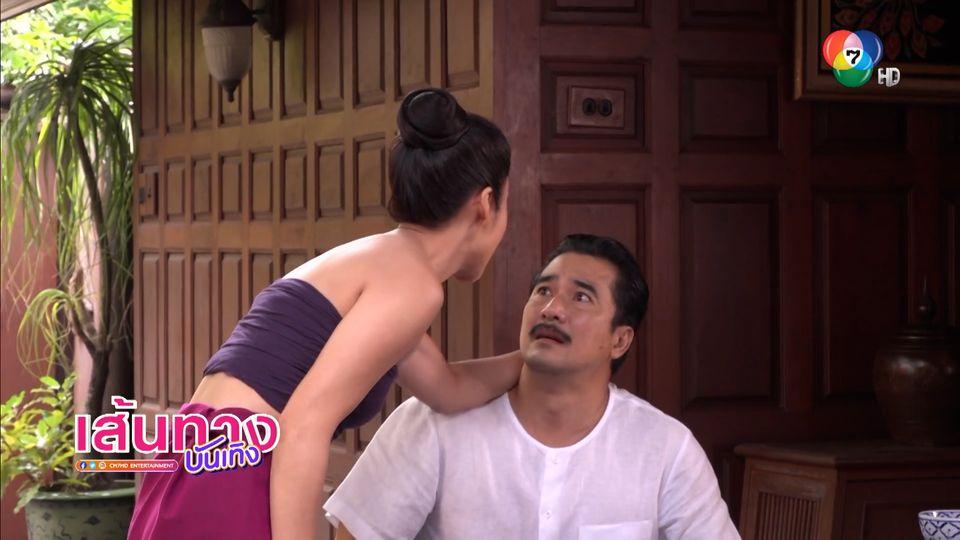 เบื้องหลังฉากร้าย ๆ ของ เจี๊ยบ ชมพูนุช ในละคร แม่เบี้ย