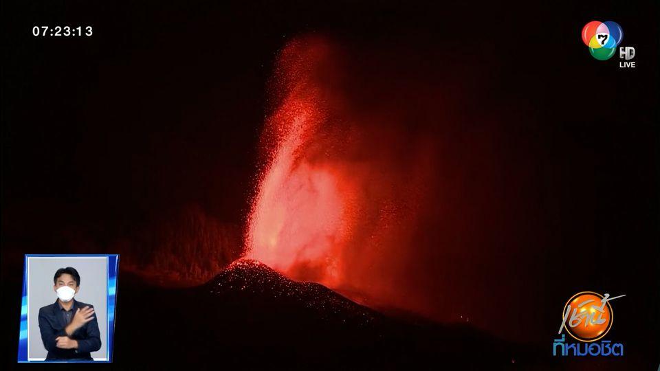 ภูเขาไฟ คุมเบร วีฮา ในสเปน ปะทุครั้งแรกในรอบ 50 ปี