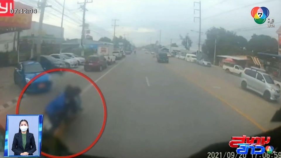 วัยรุ่นตีกันกลางถนน ถูกรถบรรทุกเฉี่ยวชน ได้รับบาดเจ็บ จ.ราชบุรี