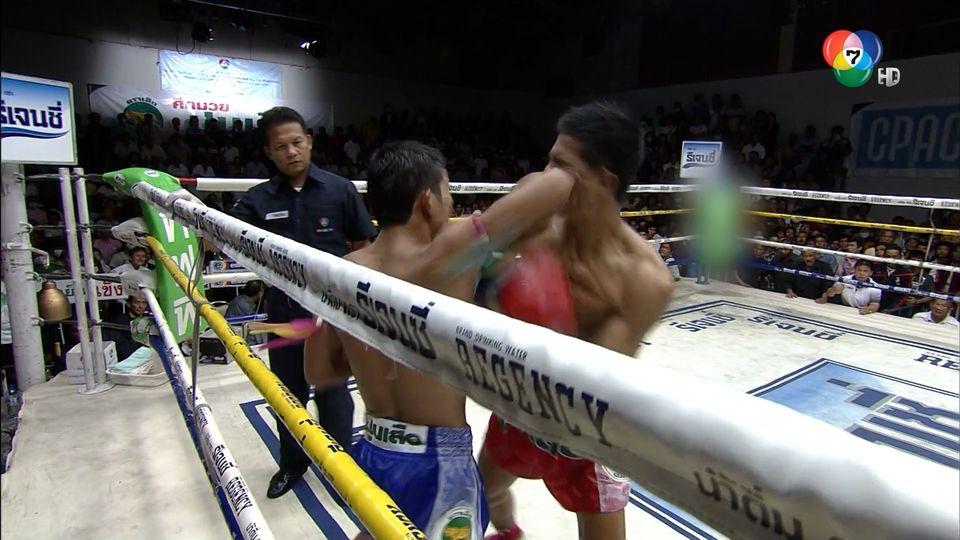 ช็อตเด็ดแม่ไม้มวยไทย 7 สี : 21 ก.ย.64 ธนูอินทร์ สุวิทย์ยิม vs วิทยาเล็ก พี.เค.พี.สปอร์ต