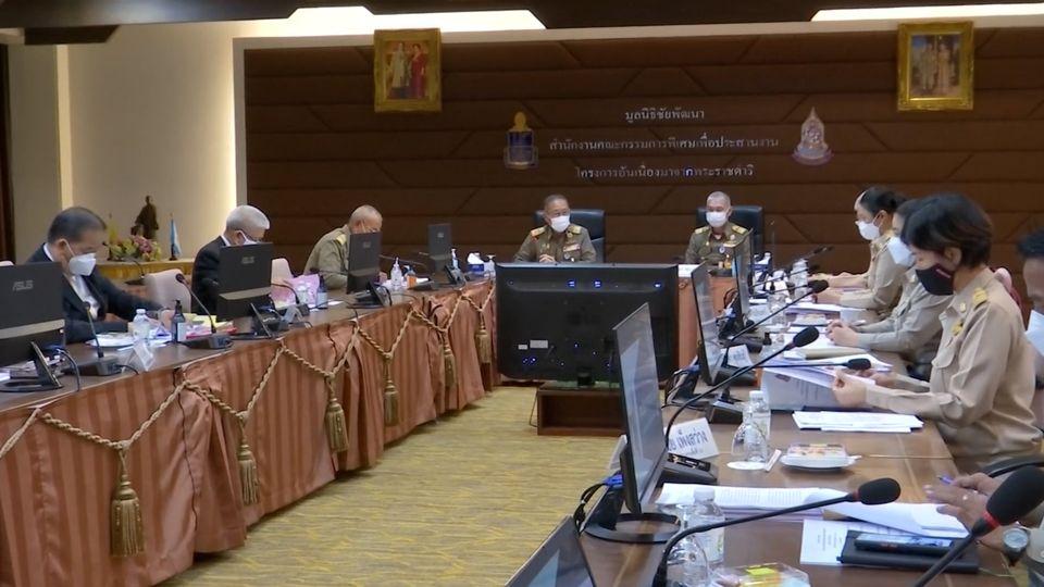 องคมนตรี ประชุมคณะกรรมการติดตามและขับเคลื่อนโครงการอันเนื่องมาจากพระราชดำริ ในพื้นที่ภาคกลาง ครั้งที่ 1/2564