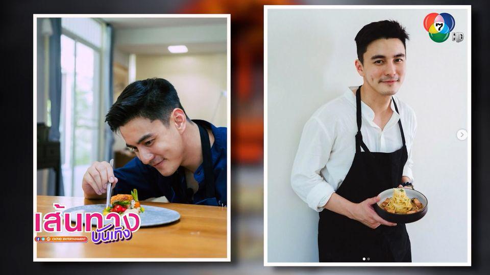 ธันวา - ทับทิม เข้าครัวซ้อมทำอาหารสุดฝีมือ เพื่อร่วมแข่งขัน มาสเตอร์เชฟ เซเลบริตี้ ประเทศไทย ซีซัน 2