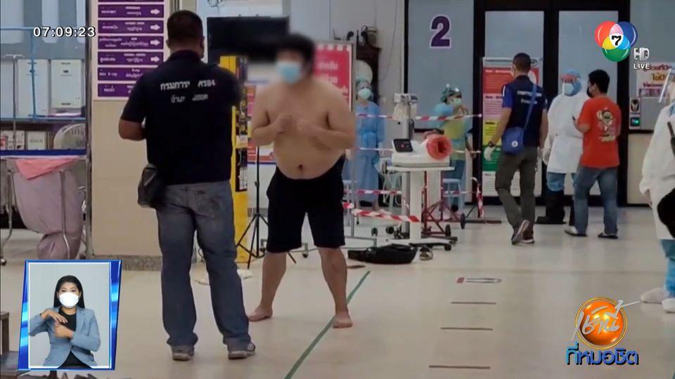 ชายชาวเกาหลีเครียดถูกกักตัว อาละวาดทำลายทรัพย์สิน ก่อนหลบหนี