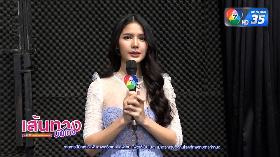 พาไปทำความรู้จัก กานต์ ณัฐชา Thai Supermodel 2020 นักแสดงของช่อง 7HD