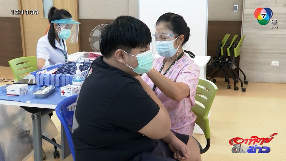 ฉีดวัคซีนไฟเซอร์ในเด็ก ไม่พบผลข้างเคียง เดินหน้าฉีดเริ่มเดือนตุลาคมนี้