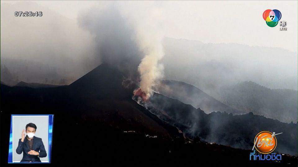 เกาะลา ปัลมา เปิดสนามบินอีกครั้งแม้ภูเขาไฟยังปะทุ