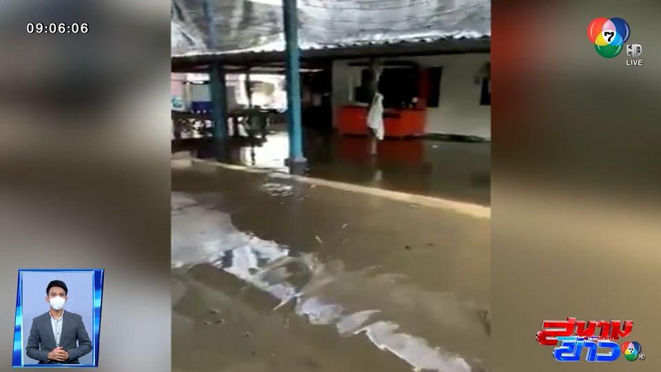 ภาพเป็นข่าว : น้ำมาไม่ทันตั้งตัว ขนของเกือบไม่ทัน