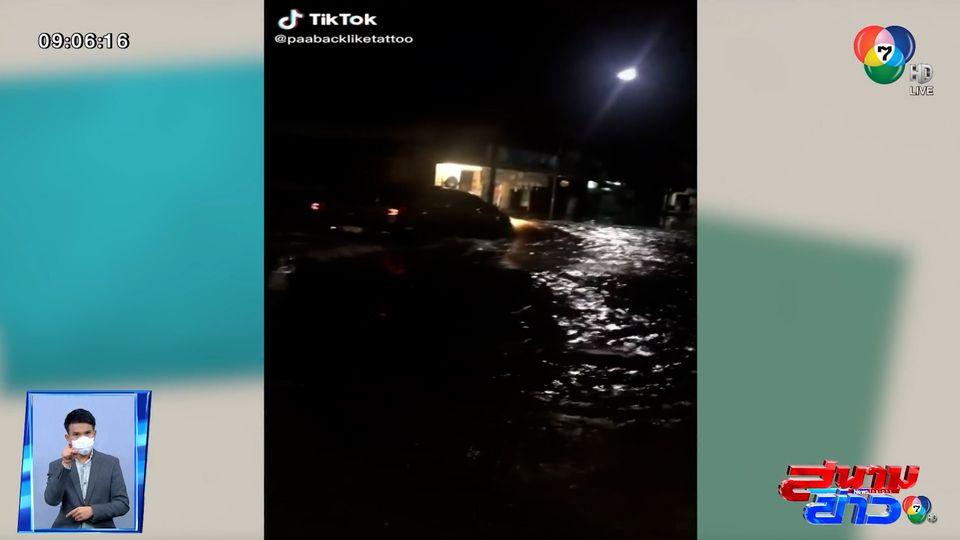 ภาพเป็นข่าว : รถกระบะไม่สนป้ายห้ามผ่าน ขับฝ่าน้ำท่วม