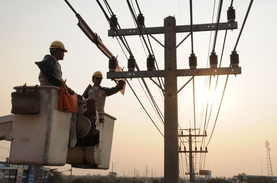 61 ปี การไฟฟ้าส่วนภูมิภาค มุ่งสู่ Digital Transformation
