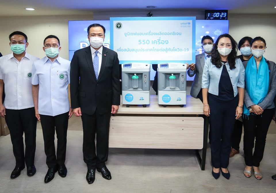 ยูนิเซฟมอบเครื่องผลิตออกซิเจน 550 เครื่องเพื่อสนับสนุนประเทศไทยสู้โควิด-19