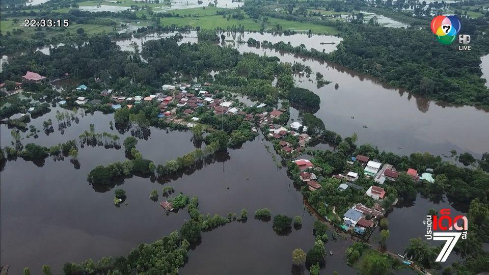 หมู่บ้าน จ.มหาสารคาม เตรียมเผชิญน้ำท่วมขังนานนับเดือน