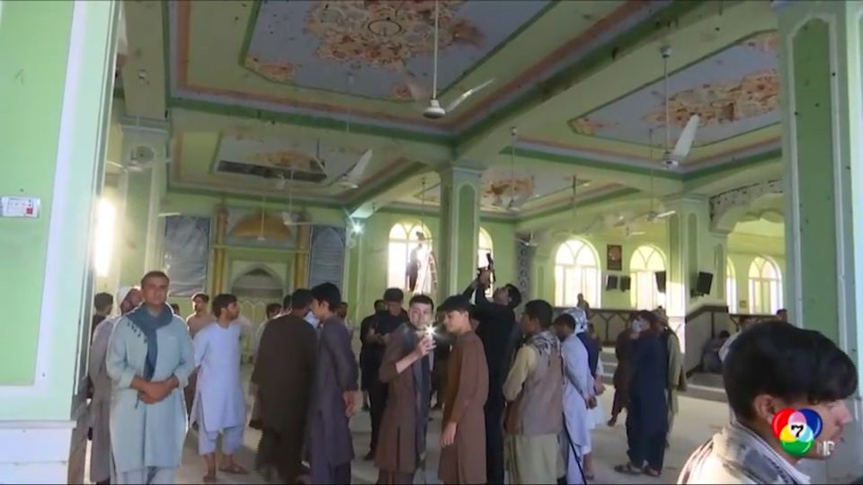 ระเบิดฆ่าตัวตายที่มัสยิดในอัฟกาฯ - เสียชีวิตกว่า30คน