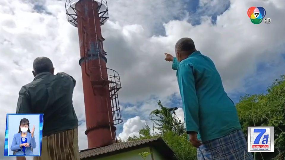 ชาวบ้านลูโบ๊ะบาตู ร้องประปาหมู่บ้านสร้างเสร็จใช้งานไม่ได้ จ.สตูล