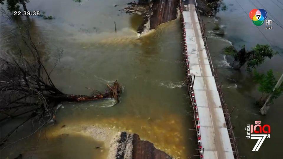 รายงานพิเศษ : ชาวบ้านเผชิญน้ำป่าหลากท่วมอีกรอบ จ.ลพบุรี
