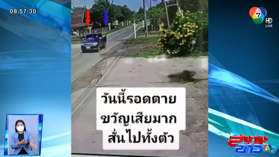 ภาพเป็นข่าว : สาวขี่รถ จยย.ผวา! จู่ ๆ รถกระบะก็ถอยหลังมาชน หวิดถูกทับ