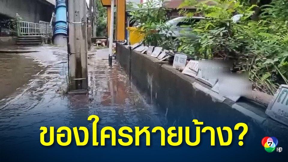 น้ำท่วมจุดกลับรถราชพฤกษ์ พบป้ายทะเบียนรถหลุดลอยน้ำเพียบ