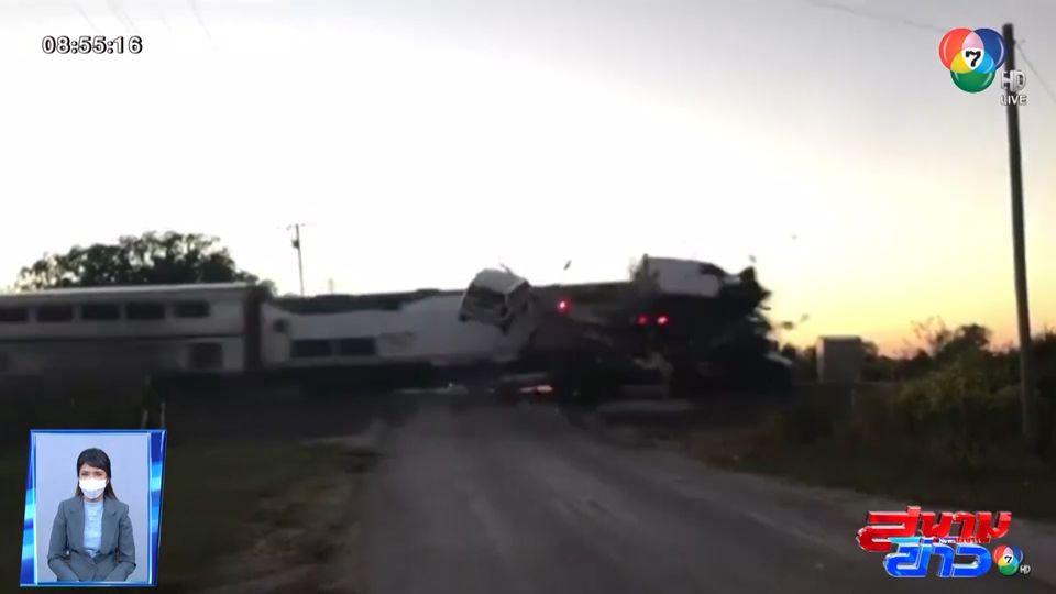 ภาพเป็นข่าว : รถไฟพุ่งชนรถบรรทุกพ่วงจอดคากลางราง
