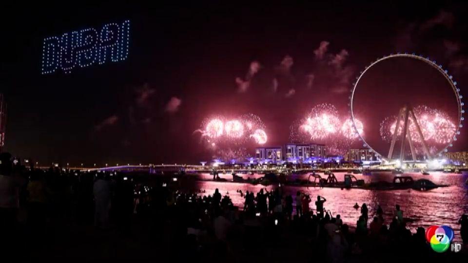 นครดูไบ จุดพลุไฟฉลองเปิดชิงช้าสวรรค์ใหญ่สุดในโลก