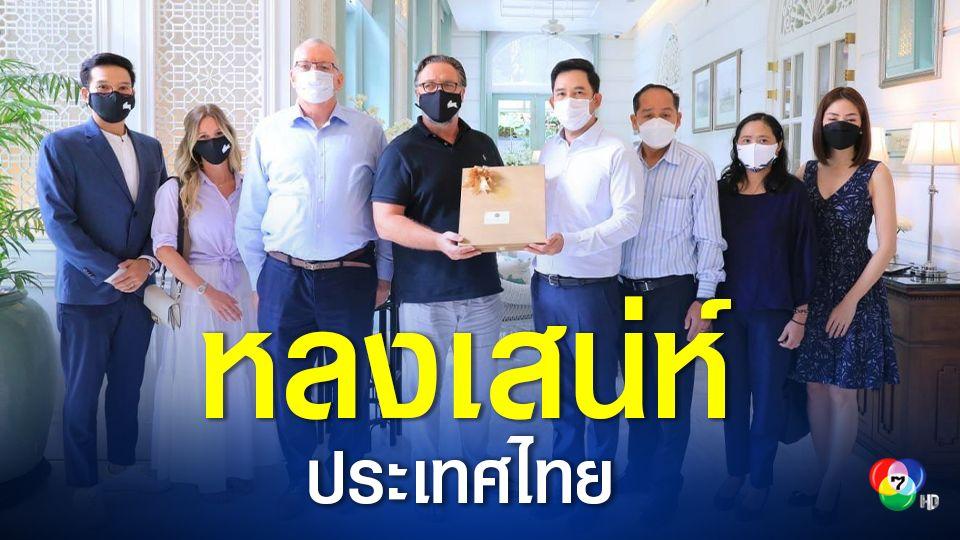 """นายกรัฐมนตรี ขอบคุณ """"รัสเซล โครว์"""" ดาราฮอลลีวูดชื่อดัง โพสต์ชื่นชมเมืองไทย เผยแพร่การท่องเที่ยวไทย"""