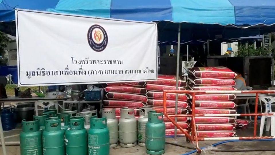 มูลนิธิอาสาเพื่อนพึ่ง (ภาฯ) ยามยาก สภากาชาดไทย จัดตั้งโรงครัวพระราชทานเพื่อบรรเทาความเดือดร้อนของผู้ประสบอุทกภัยในพื้นที่จังหวัดนครราชสีมา อย่างต่อเนื่อง
