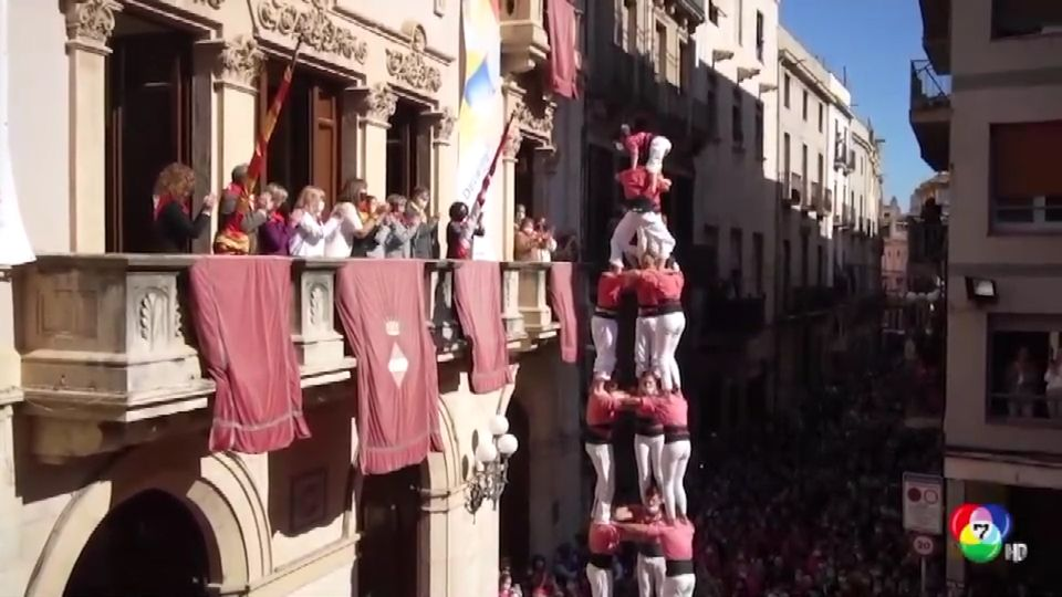 สเปนกลับมาจัดงานเทศกาลประจำปีครั้งแรก หลังโควิด-19 ระบาด