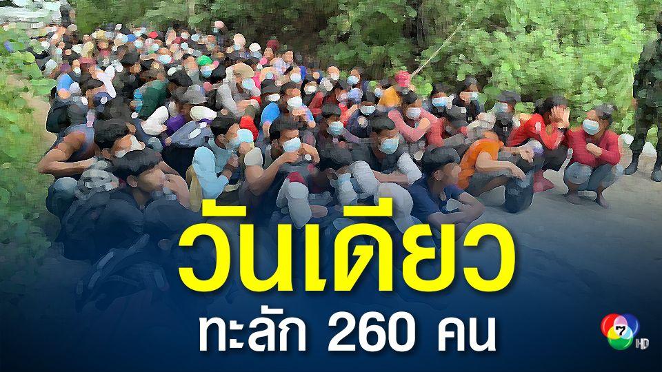 แรงงานผิดกฎหมาย ทะลักเข้าเมืองกาญจน์ วันเดียวขยายผลจับ 3 ล็อต 260 คน