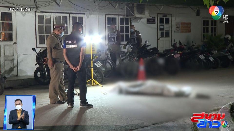 ตำรวจแจง ผู้ต้องหาหัวใจล้มเหลว หลังชิงแท็กซี่ เสียชีวิตหน้า สน.บางชัน