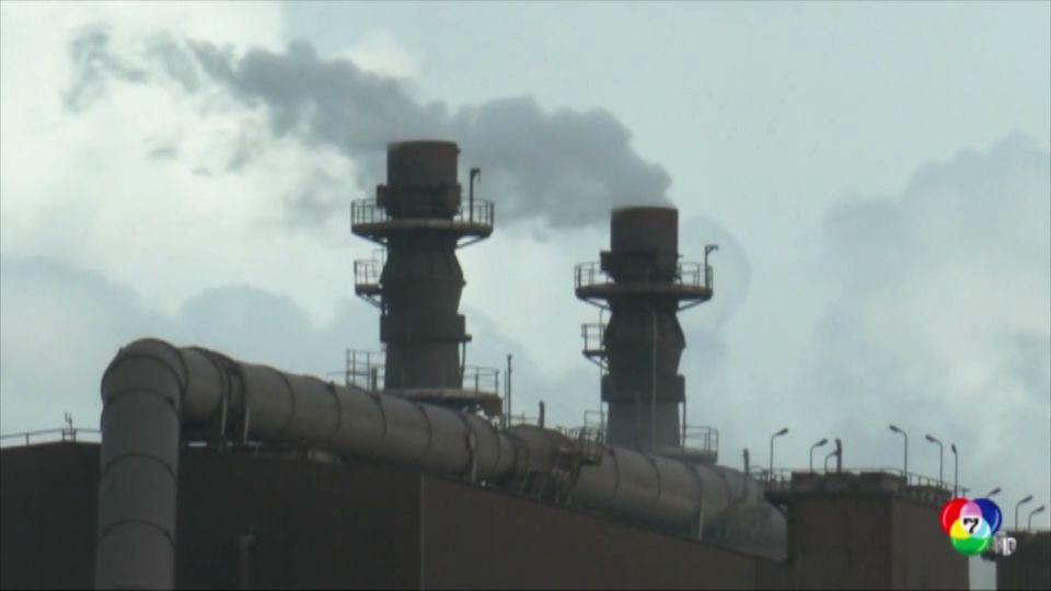ก๊าซเรือนกระจกในชั้นบรรยากาศ พุ่งสูงสุดในรอบ 3 ล้านปี