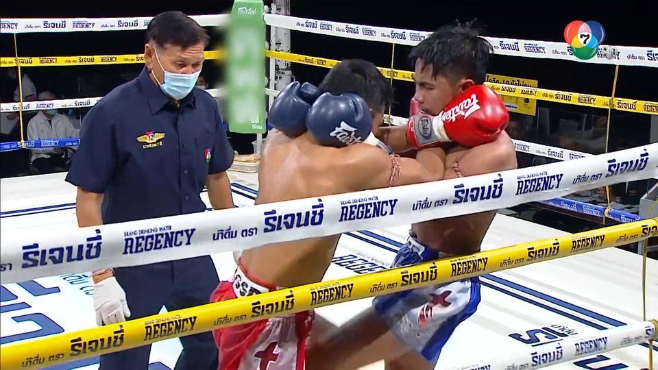 ช็อตเด็ดแม่ไม้มวยไทย 7 สี : 26 ต.ค.64 เกาะเต่า เพชรสมนึก vs พระแสงเล็ก ส.โชคมีชัย