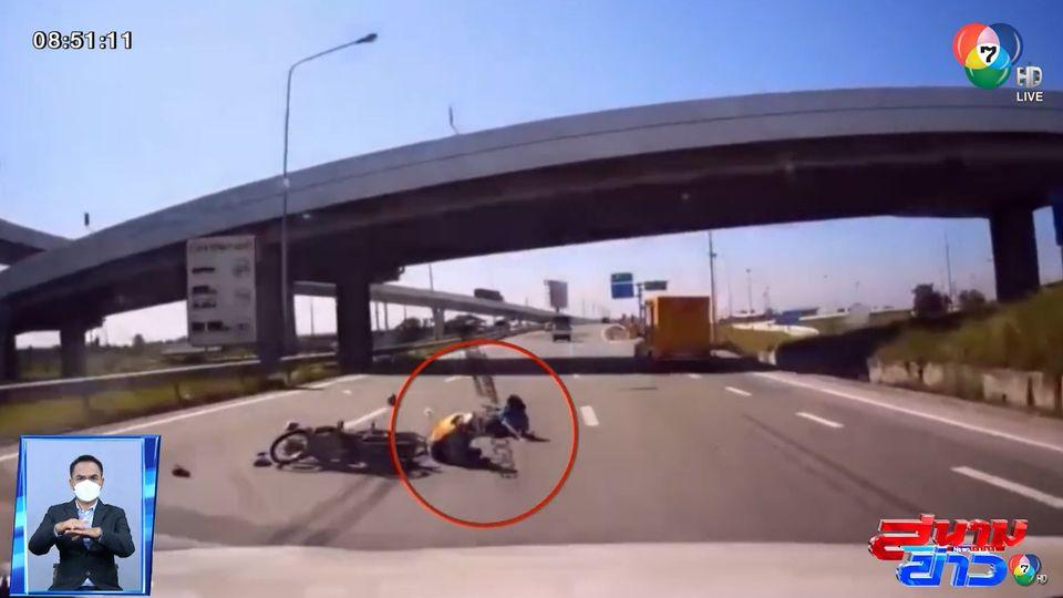 ภาพเป็นข่าว : รถ จยย.โดนรถยนต์ชนแล้วหนี จ.ชลบุรี