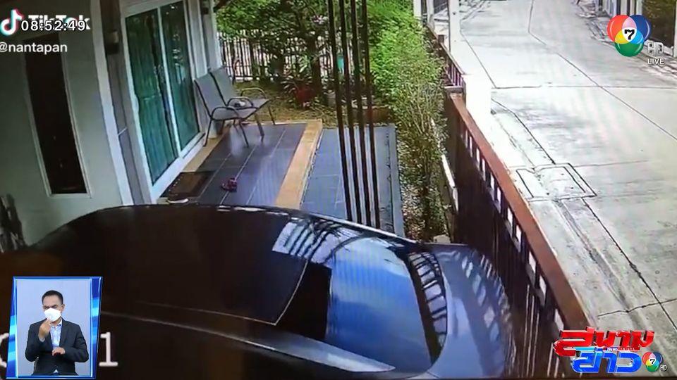 ภาพเป็นข่าว : อุทาหรณ์ ถอยรถออกจากบ้าน กดรีโมตแต่ประตูไม่เปิด ชนรั้วบ้านเต็มๆ