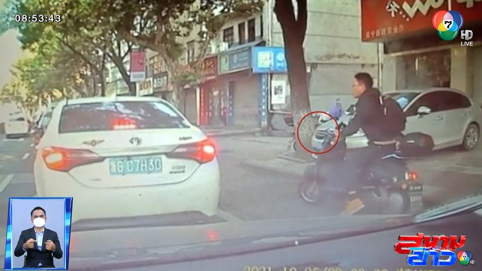 ภาพเป็นข่าว : ขยะของใคร เอาคืนไป หนุ่มเจอเก๋งโยนขยะออกจากรถ แก้เผ็ดเก็บโยนกลับคืน