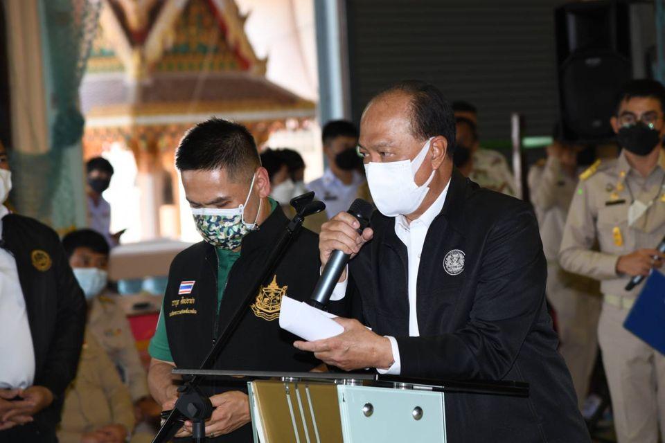 กระทรวงมหาดไทยและการไฟฟ้าส่วนภูมิภาคช่วยเหลือผู้ประสบอุทกภัยในพื้นที่สุพรรณบุรี