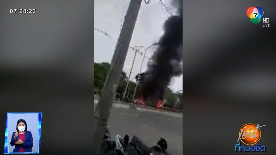 เหตุลอบวางระเบิดใกล้อาคารรัฐสภา ในเมียนมา