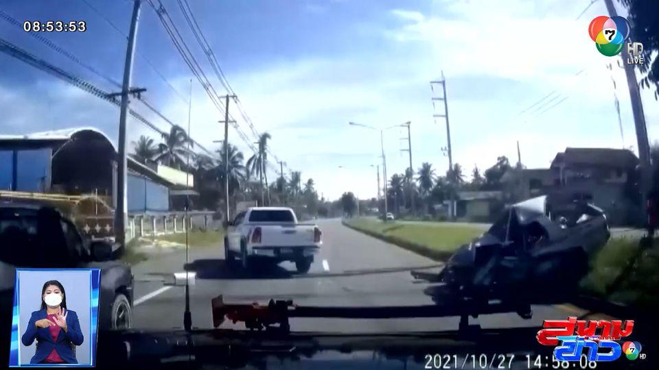 ภาพเป็นข่าว : รถกระบะเร่งเครื่องแซง พุ่งชนรถยนต์ ก่อนกระเด็นกระแทกเสาไฟฟ้า