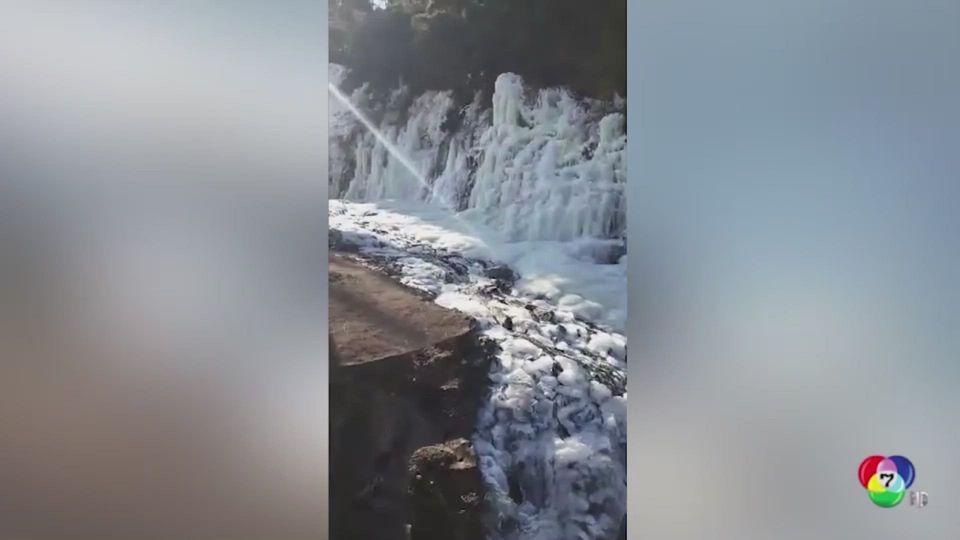 เกาหลีใต้หนาวจัด น้ำตก-แม่น้ำกลายสภาพเป็นน้ำแข็ง