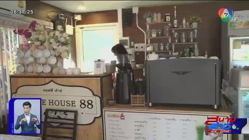สนามข่าวชวนกิน : ร้าน Coffee House 88