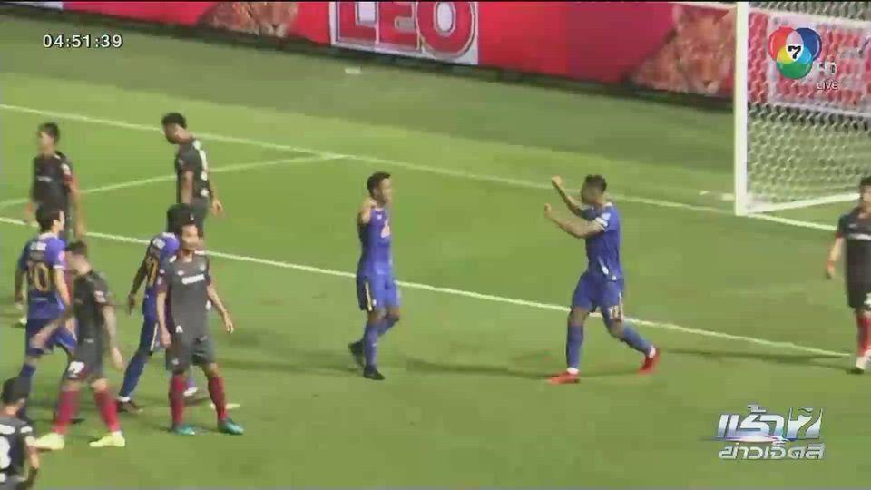 ฟุตบอลไทย ลีก นัดตกค้าง บีจี ปทุมฯ เปิดบ้านเก็บ 3 คะแนนจาก เมืองทองฯ