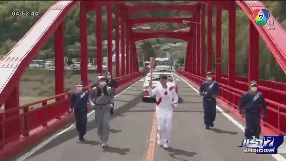 ขบวนวิ่งคบเพลิงโตเกียวโอลิมปิก เดินทางถึงจังหวัดโทคุชิมะแล้ว