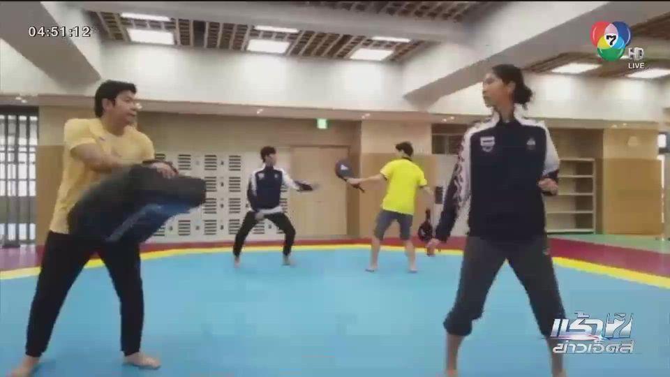 อีก 2 วันโอลิมปิกจะเริ่มต้น นักกีฬาไทยยังคงฝึกซ้อมสร้างความคุ้นเคย