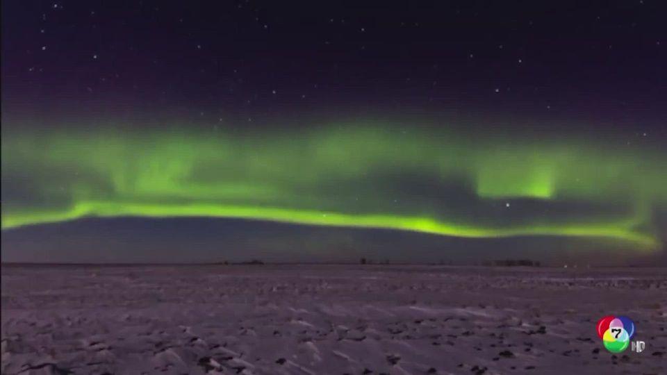 ปรากฏการณ์แสงเหนือ ใกล้บริเวณชายหาดเดลต้า บีช ในแคนาดา