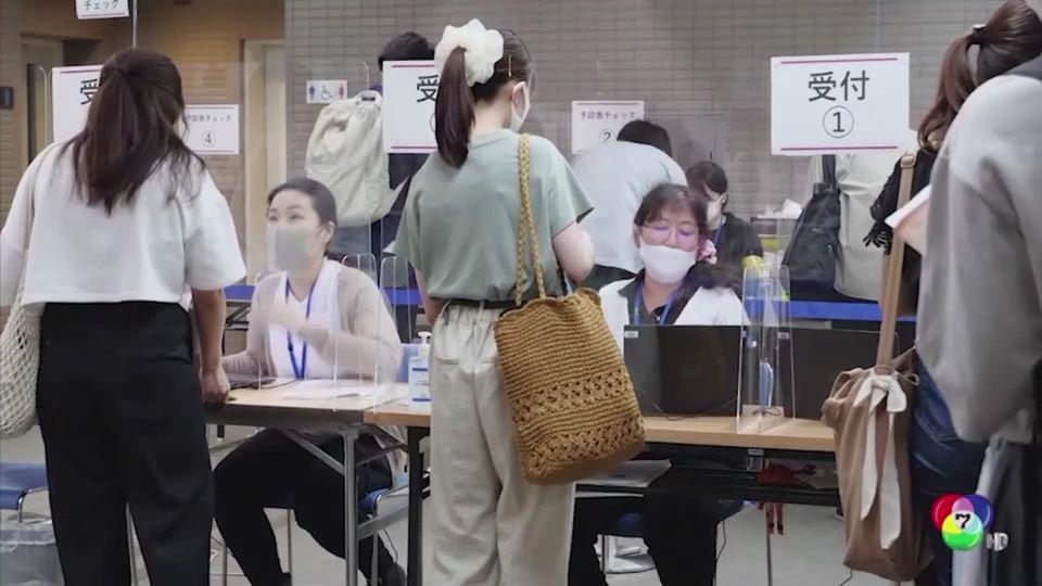 ญี่ปุ่นเตรียมฉีดวัคซีนโควิด-19 เข็มกระตุ้นให้ประชาชน