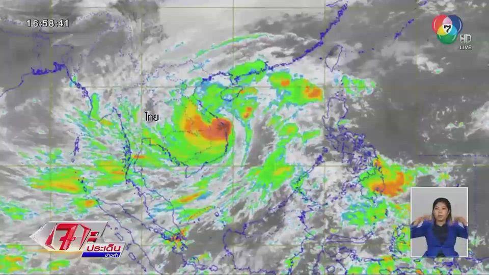 กรมอุตุฯ ประกาศเตือน พายุไต้ฝุ่นโมลาเบ คาดเข้าไทยทางอุบลฯ คืนนี้!