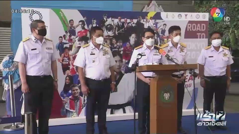 ผู้ว่าการการกีฬาแห่งประเทศไทยเร่งประสานรัฐบาล แก้ปัญหา WADA แบนไทย
