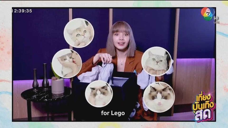 ลิซ่า เปิด IG โพสต์รูปน้องหมาน้องแมว
