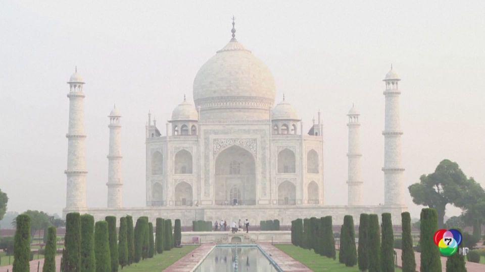 อินเดียเปิดทัชมาฮาลให้นักท่องเที่ยวเข้าชมอีกครั้ง